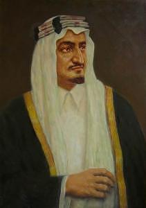 Portrait Painting - Portrit Of King Fahd Ibn Abdul Aziz Al-saud by Lee Li