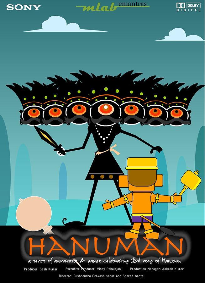 Game Digital Art - Poster Design by Sharad Mante