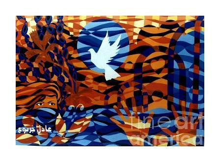 Abstract Painting - Pursuing Freedom by Adel Jarbou