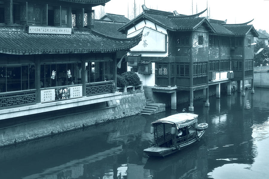 Water Town Photograph - Qibao Ancient Town - A Peek Into The Past Of Shanghai by Christine Till