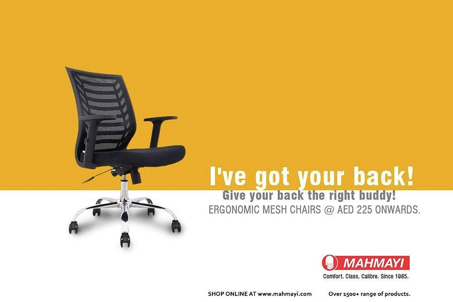 Swell Quality Office Chair Suppliers In Uae Ncnpc Chair Design For Home Ncnpcorg