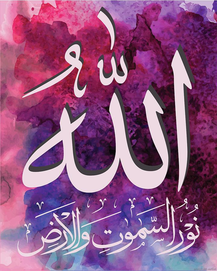 Quran 24.35 Digital Art by Anam Hamid