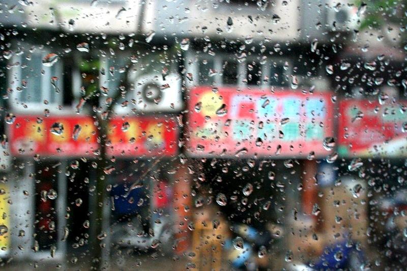 Rain Photograph - Rain In Beijing  by Kaarin  Keil