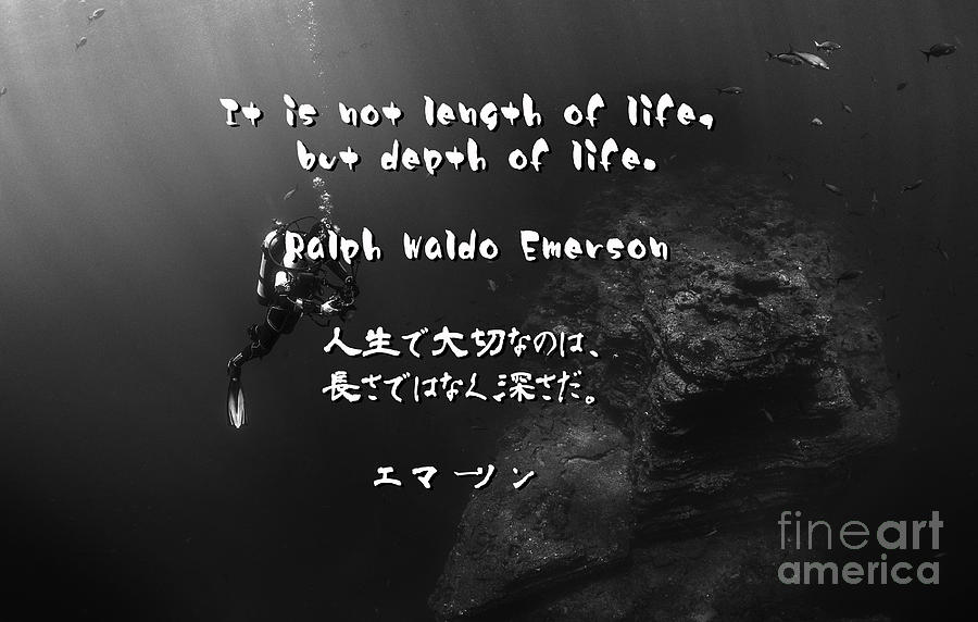 Ralph Waldo Emerson Quote In English And Japanese Digital Art By