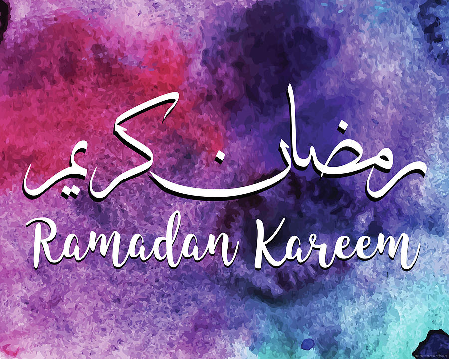 Ramadan Kareem Digital Art by Anam Hamid