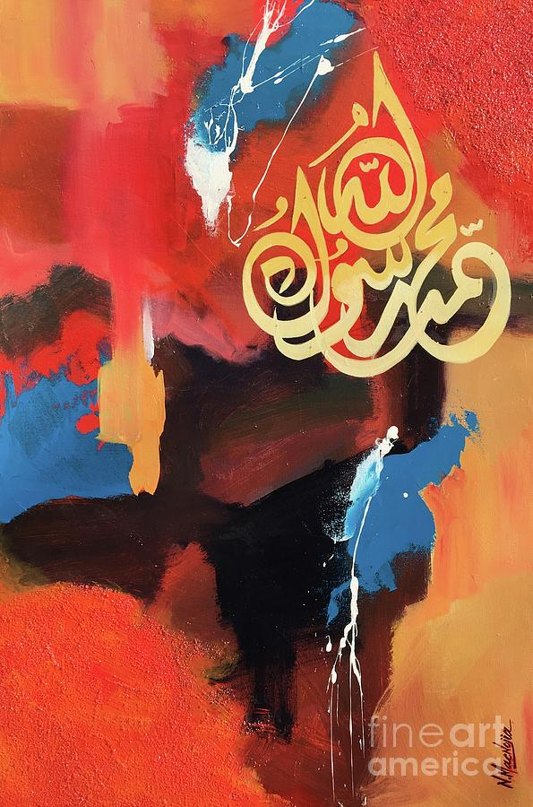 Islamic Calligraphy Painting - Rasul-allah by Nizar MacNojia