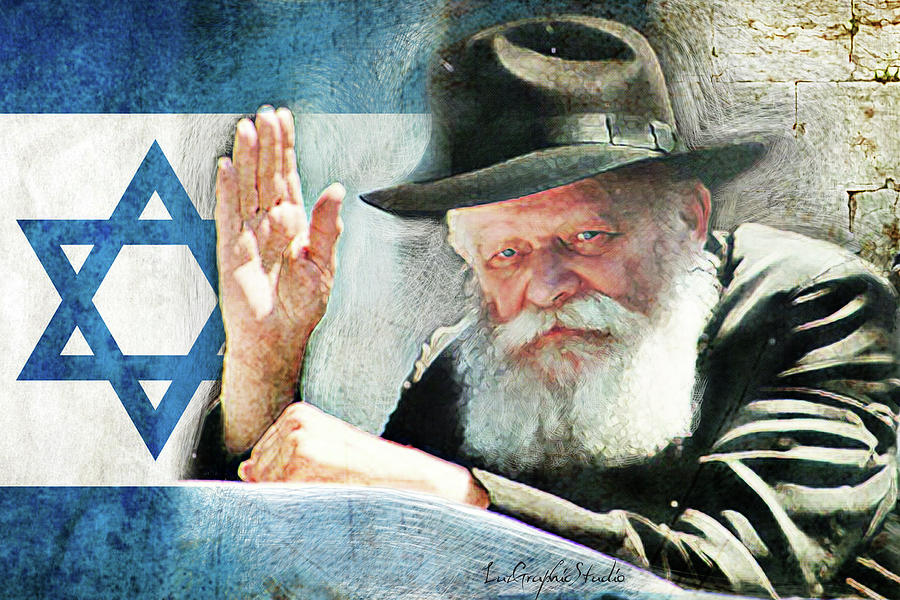 Rebbe with Israel flag by Luz Graphic Studio