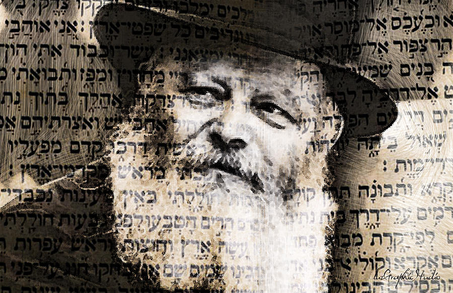 Rebbe with texts by Luz Graphic Studio