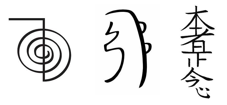 Reiki Symbols Digital Art By Judith Cahill