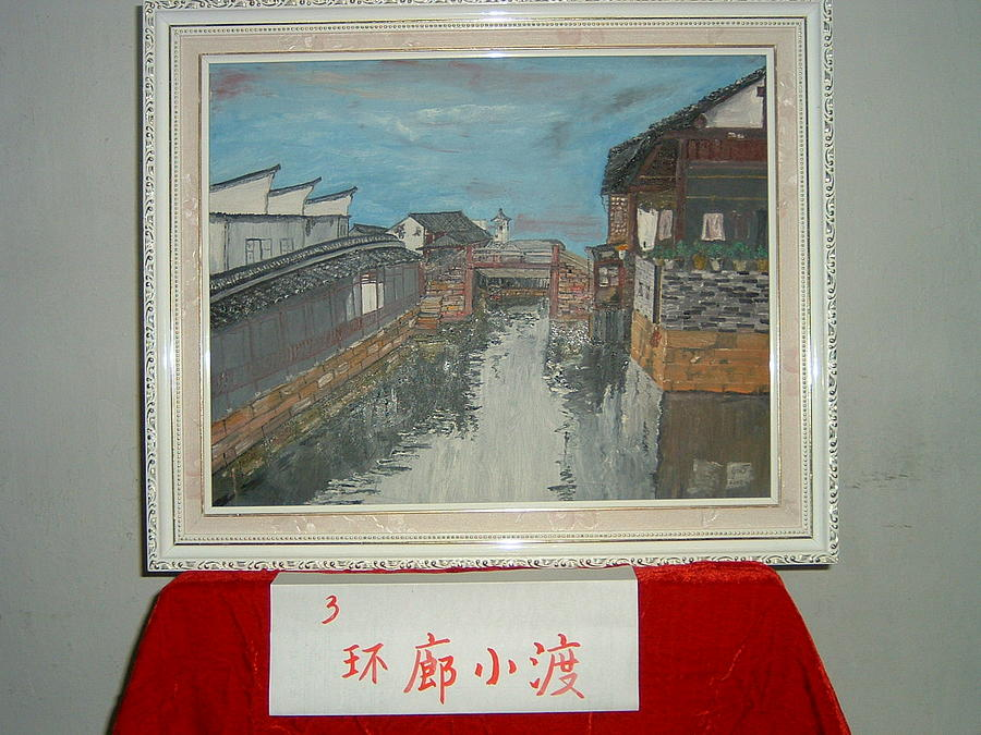 Ring Porch Small Ferry Painting by Rong-ming  Chen