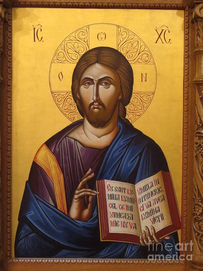 Icon Of Christ Painting - Romanian Orthodox Church In Jericho by Celestial Images