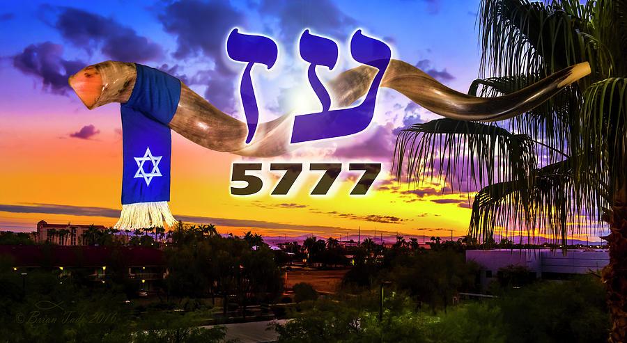Rosh Hashanah 5777 by Brian Tada