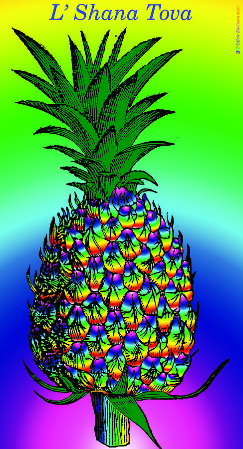 Pineapple Digital Art - Rosh Hashanah Pineapple by Eric Edelman