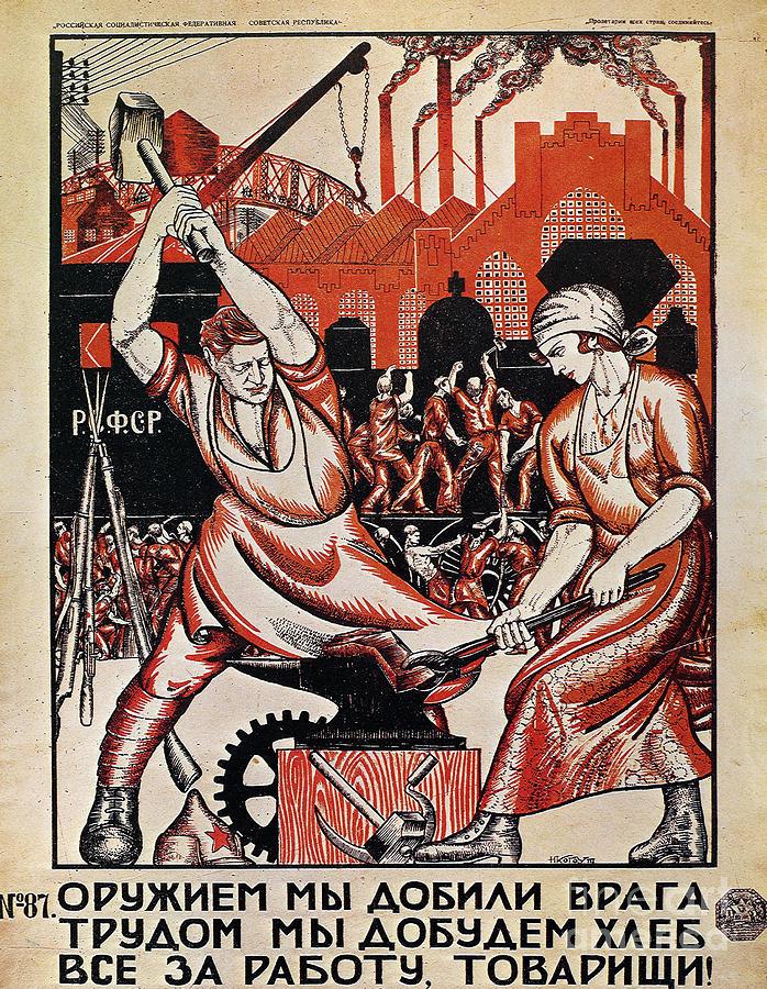 1920 Photograph - Soviet Poster, 1920 by Nikolai Kogout