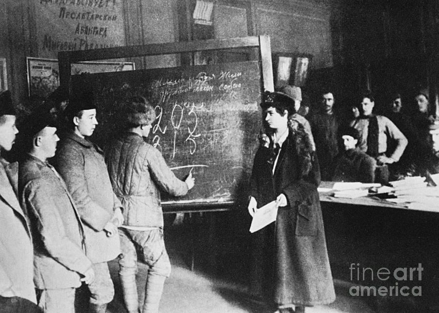 1917 Photograph - Russia: Students, 1917 by Granger