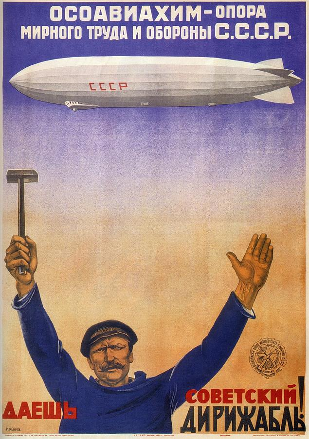 Russian Airship, Airport Ground Staff - Retro Travel Poster - Vintage Poster Mixed Media