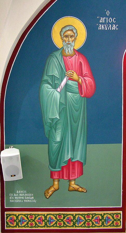 Saint Painting - Saint Aquila by Nestor Patialiakas