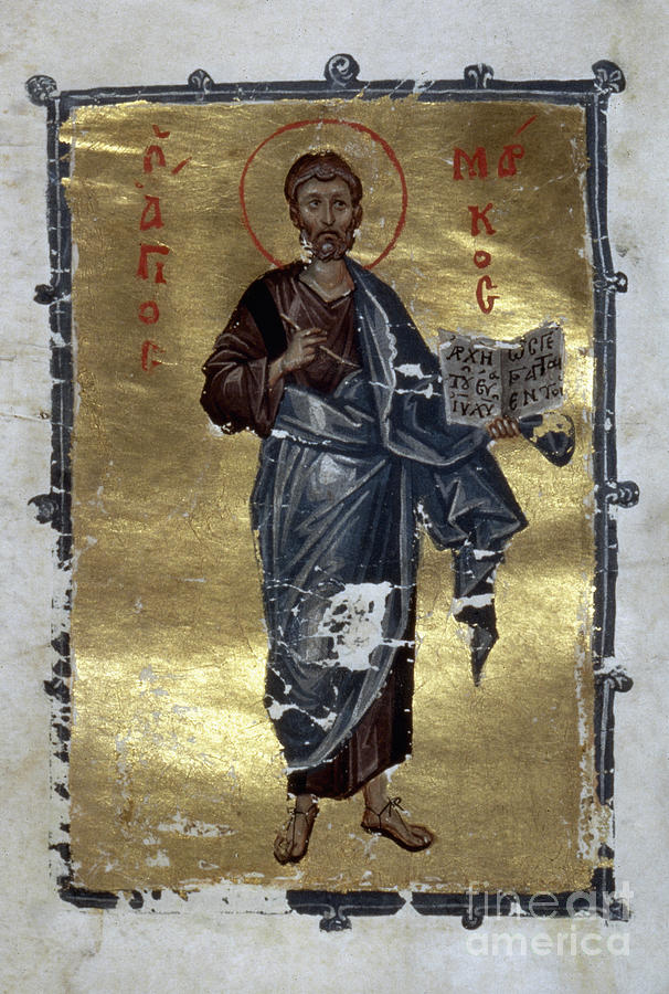 13th Century Painting - Saint Mark by Granger
