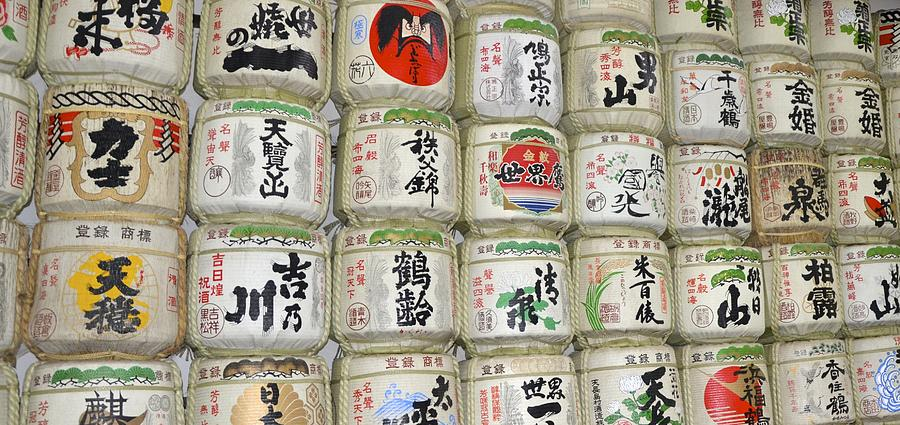 Sake Photograph - Sake Anyone? by Corinne Rhode