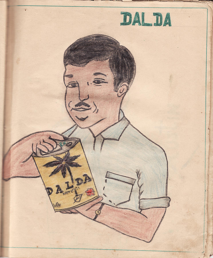 Add Painting - School 1961 - 120 by Mohd Raza-ul Karim