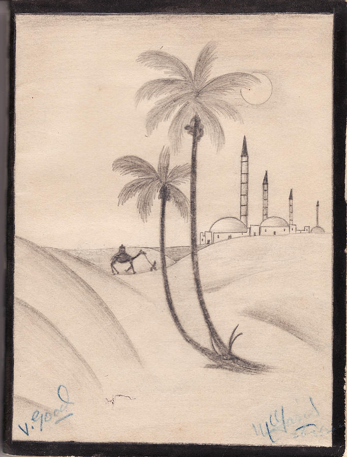 Scenery Painting - School 1963 - 107 by Mohd Raza-ul Karim