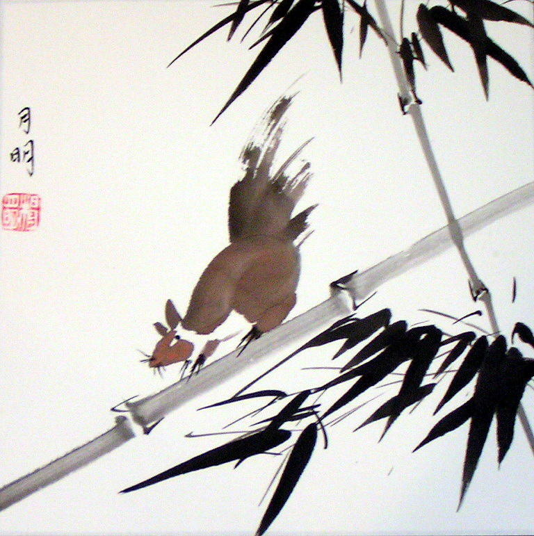 Chinese Painting Painting - Searching For Food by Ming Yeung
