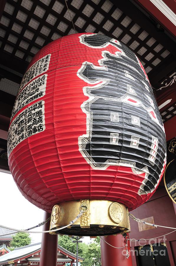 Japanese Photograph - Sensoji Lantern by Andy Smy