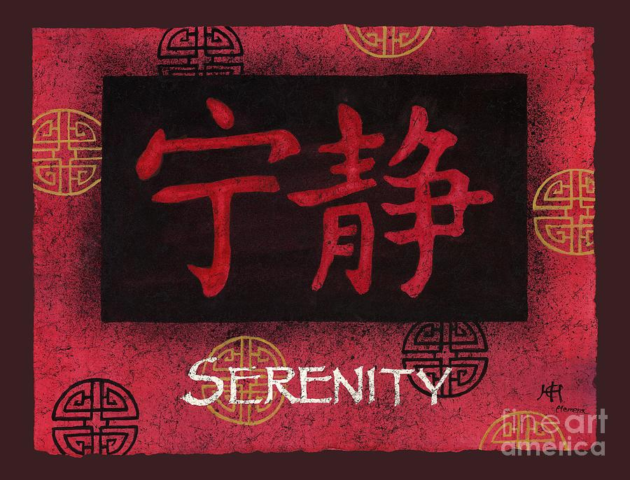 Serenity - Chinese Painting