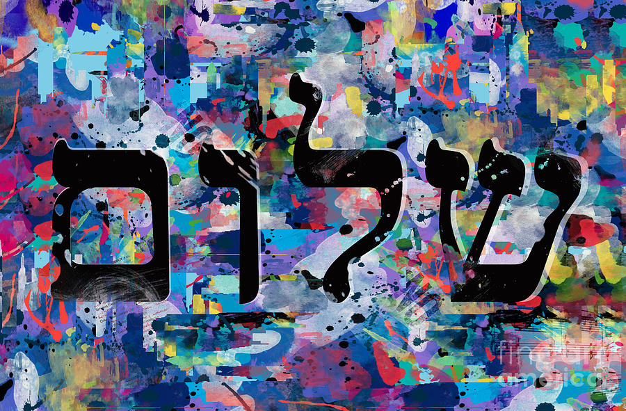 Shalom Painting By Mark Ashkenazi