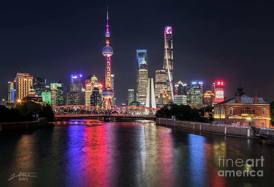 Shanghai Pudong District From The Zhapu Bridge 1 Photograph by Jeffrey Stone