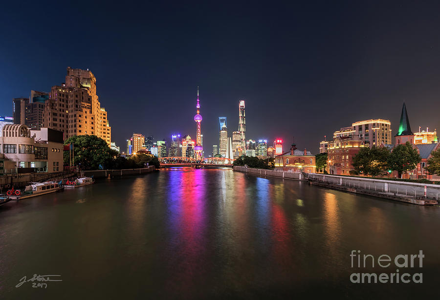 Shanghai Pudong District From The Zhapu Bridge 2 Photograph by Jeffrey Stone