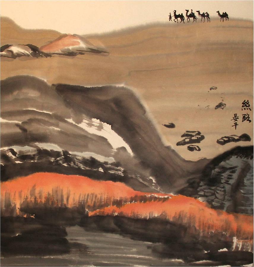 Silk Road by Ping Yan