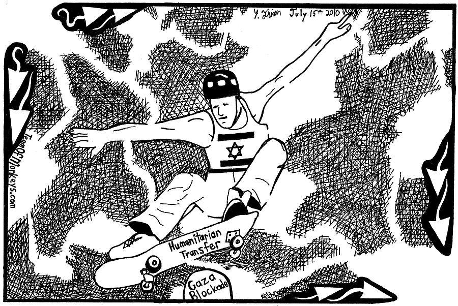 Maze Drawing - Skateboard Political Maze Cartoon By Yonatan Frimer by Yonatan Frimer Maze Artist
