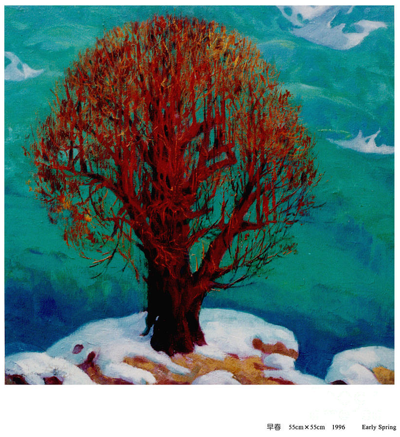 Snow Flame Painting by Xichang Sun