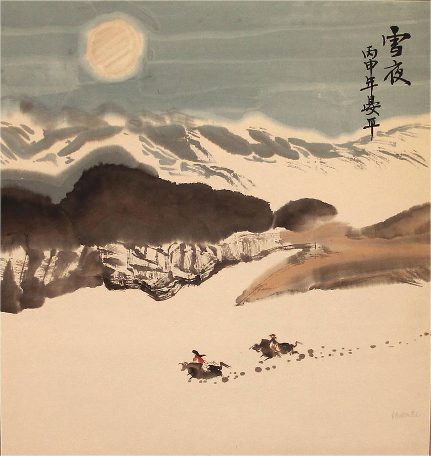 Snowing Night by Ping Yan
