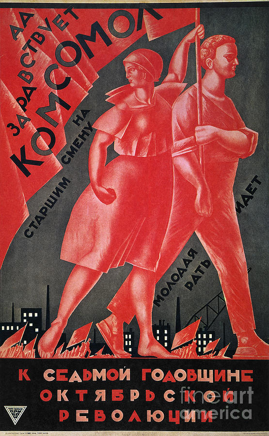 Soviet Poster, 1924 Painting by Granger