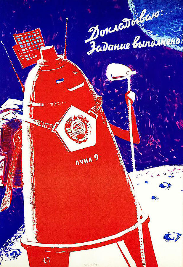 60513dad88b Soviet Space Robot On The Moon, Soviet Propaganda Poster Painting ...