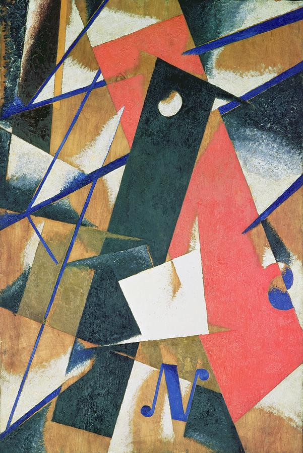 Spatial Painting - Spatial Force Construction by Lyubov Sergeevna Popova