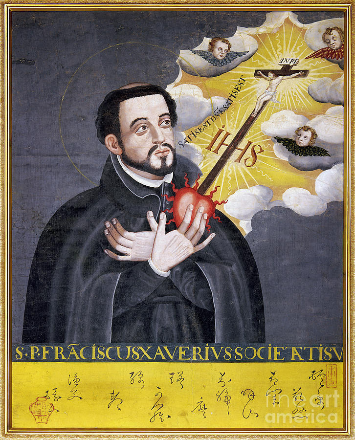 16th Century Photograph - St. Francis Xavier by Granger