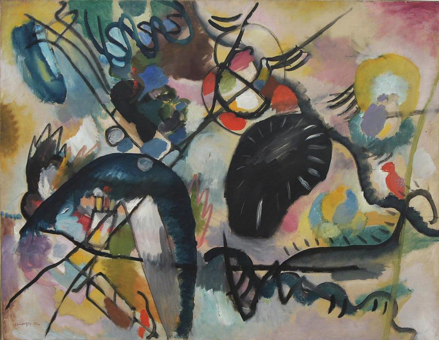 Wassily Kandinsky Painting - Black Spot I by Wassily Kandinsky