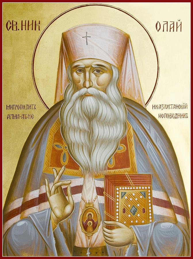St Nicholas Mogilevsky Painting - St Nicholas The Confessor Of Alma Ata And Kazakhstan by Julia Bridget Hayes
