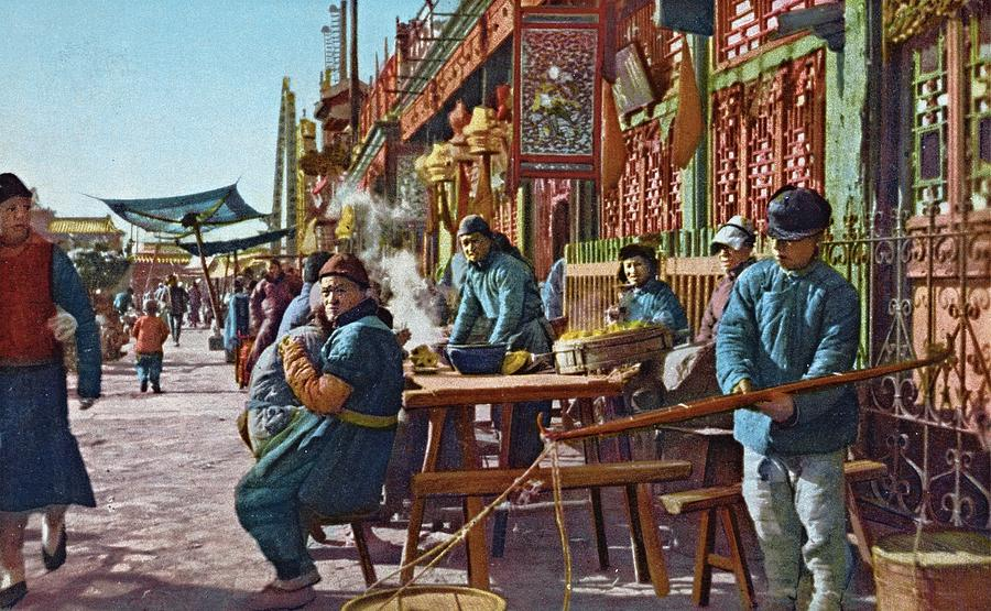 Peking Photograph - Street Life Of Peking, 1921 by Vintage Printery