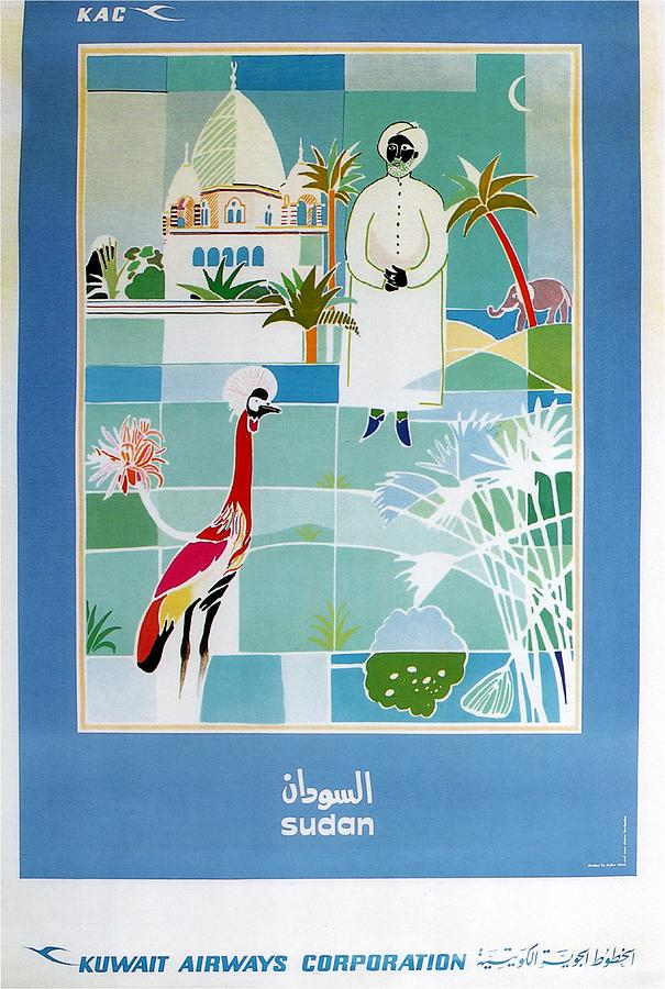 Sudan - Kuwait Airways Corporation - Kuwait - Retro Travel Poster - Vintage Poster Mixed Media