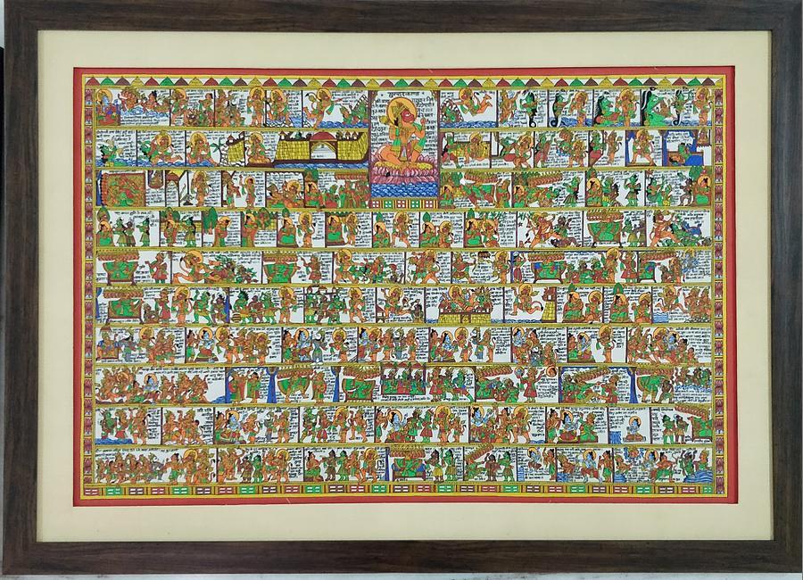 Phad Painting - Sunder Kand- Ramayana Phad by Pradip Mukherjee