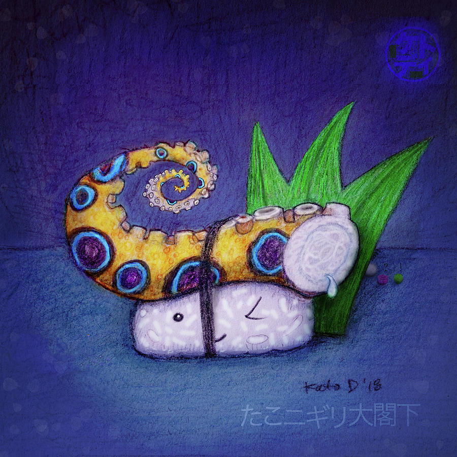 Sushi Drawing - Tako Nigiri Big Excellency by Kato D