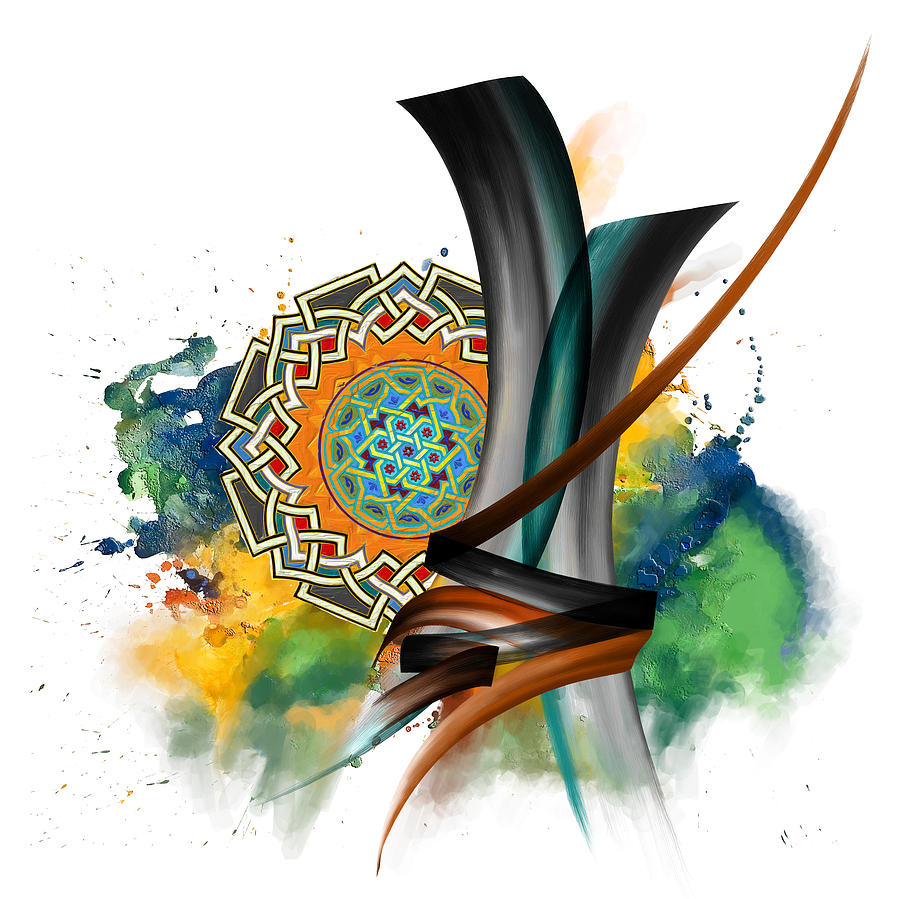 Kufic Calligraphy Painting - Tc Calligraphy 34 2 by Team CATF