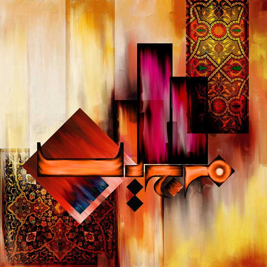 Kufic Calligraphy Painting - Tc Calligraphy 93 Al Mujib 1 by Team CATF