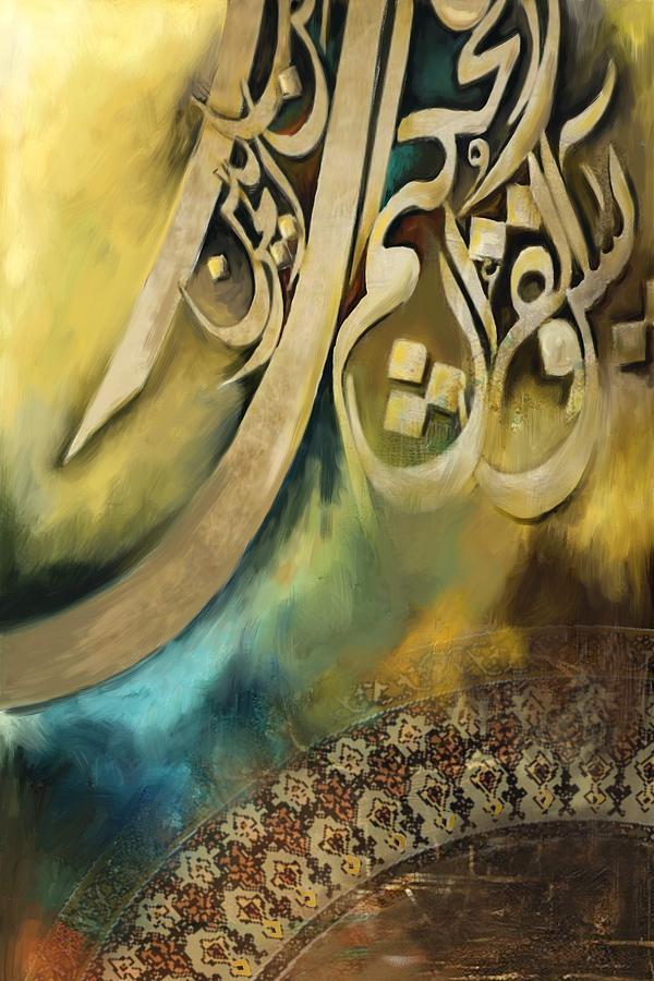 Muhammad Painting - Tc Surah Yaseen 1  by Team CATF