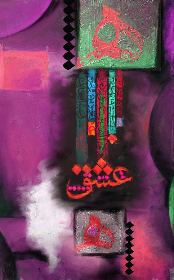 Kufic Calligraphy Painting - Tcm Calligraphy 12 4  by Team CATF