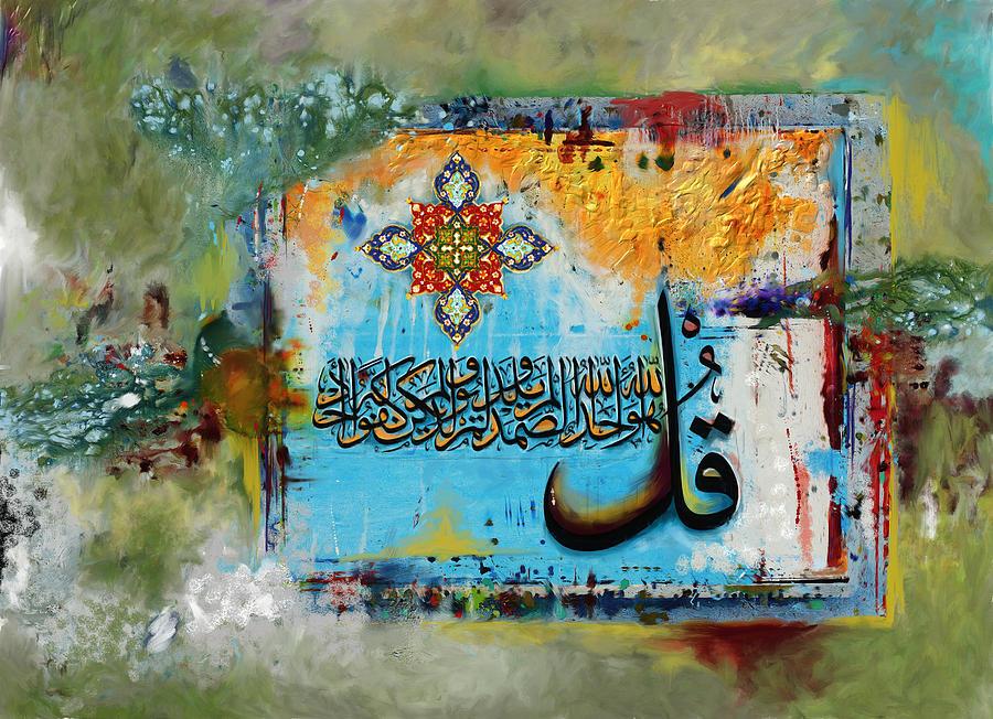 Arabic calligraphy u taking a closer look u smashing magazine